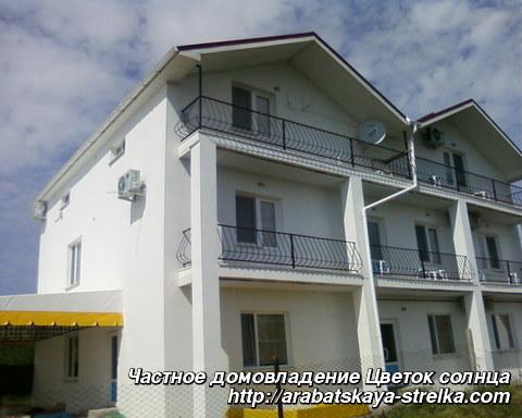 kirillovka-azovskoe-more